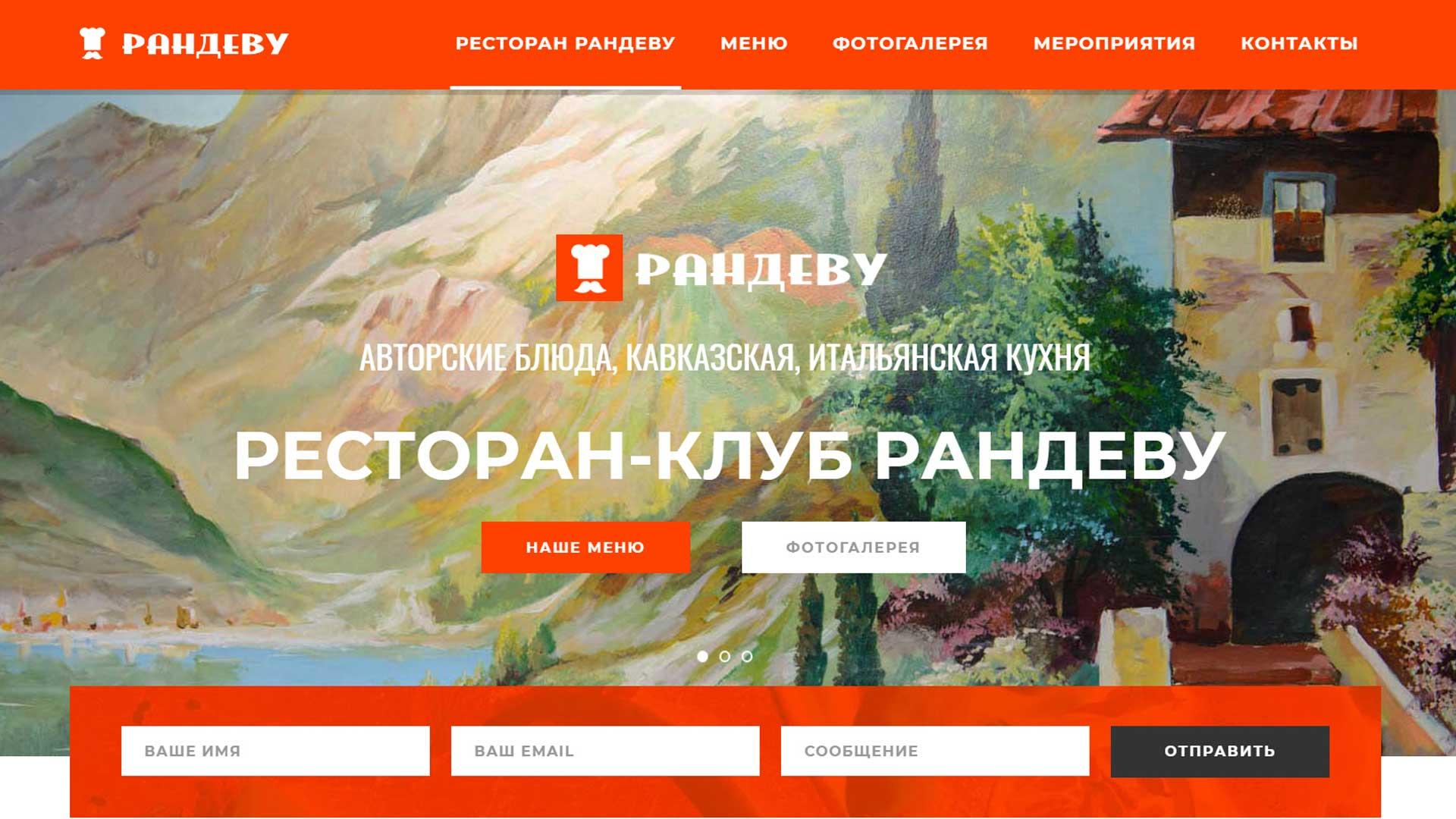 Создание сайтов в Москве и Московской области